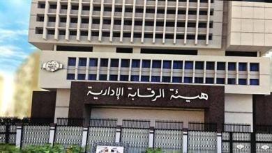الرقابة الإدارية: ضبط مدير إدارة التنظيم بحي المعادي ونائب مدير الإسكان وآخرين