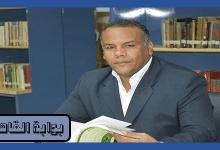 14 مليار دولار ايرادات متوقعة من تنظيم مصر كأس الأمم الأفريقية