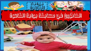المهندسة ريفال زكي عبدالله