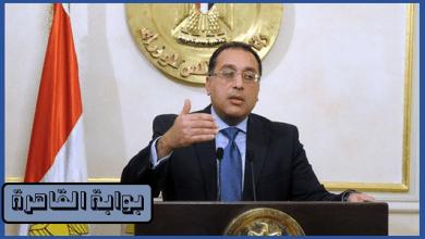 مجلس الوزراء يوافق على اتفاقية مصرية إيطالية لتمويل تطوير القطاع الخاص
