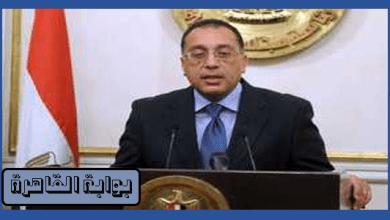 رئيس مجلس الوزراء يصدر قرارًا بإعادة تشكيل مجلس إدارة صندوق الأراضي الزراعية