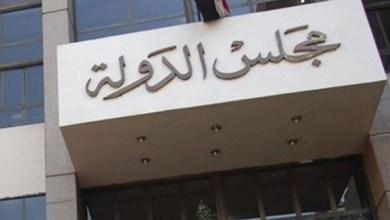 المحكمة الإدارية العليا تلغي حكم وقف نشاط أوبر وكريم
