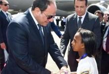 الرئيس السيسي يصل إلى مقر إقامته بأديس أبابا