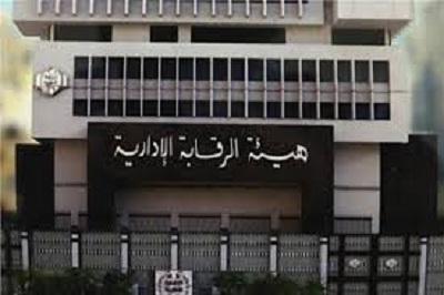 """الرقابة الإدارية: ضبط مسئول بـ""""الطرق والكباري"""" حال تقاضيه رشوة"""
