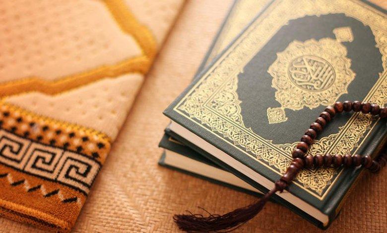 طريقة تمكنك من ختم القرآن الكريم في 7 أيام