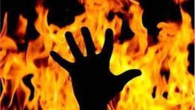 أشعل النار في والده