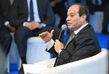 توصيات الرئيس السيسي في ختام المؤتمر السابع للشباب