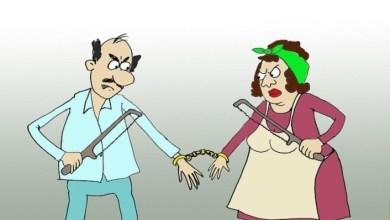 معدلات الطلاق