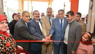 افتتاح مدارس العمران سمارت