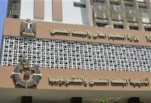 Photo of البحث العلمي: فتح باب التقدم لعضوية الأكاديمية العربية الألمانية