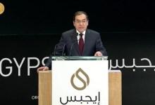 وزير البترول: لأول مرة تحقيق الاكتفاء الذاتي وارتفاع نسبة الاستثمارات