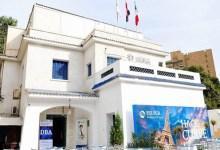 جامعة اسلسكا مصر تقدم مبادرة مجانية للتدريب عن بُعد