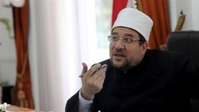 الأوقاف تنهي خدمة عامل لمخالفته قرار غلق المساجد بالمنوفية