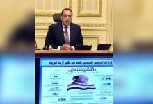 رئيس الوزراء: تمديد كل الإجراءات بما فيها حظر التجول لمدة أسبوعين