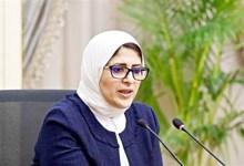 وزيرة الصحة: نقل مصابي كورونا تحت 50 عاما إلى المدن الجامعية لاستكمال العلاج
