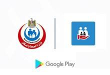 Photo of تطبيق صحة مصر.. 10 مزايا للتحديث الجديد على المحمول