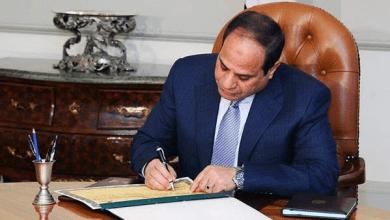 Photo of الموافقة على انضمام مصر لاتفاقية الاتحاد الأفريقي لمنع الفساد ومكافحته
