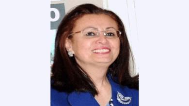 Photo of توديع السفيرة المصرية في البوسنة والهرسك بمناسبة انتهاء فترة عملها