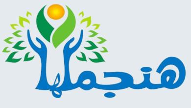 Photo of مبادرة هنجملها تحظى برعاية البيئة لزراعة الأشجار المثمرة بالمحافظات