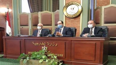 Photo of انطلاق الدورة التدريبية لأعضاء الدبلوماسية المصرية في الخارج