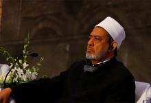 Photo of الإمام الأكبر يوجه بدراسة أحوال المتفوقين في الثانوية الأزهرية والتكفل بغير القادرين