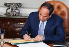 Photo of الرئيس السيسي يصدق على عقوبات التنمر
