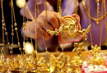 Photo of أسعار الذهب تتراجع خلال تعاملات مساء اليوم السبت