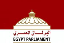 Photo of محكمة شمال القاهرة بالعباسية تشكل غرفة لمتابعة الانتخابات البرلمانية