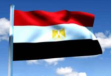 Photo of مصر تدين الهجمات الإرهابية التي استهدفت العاصمة الأفغانية