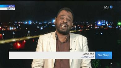 Photo of فيديو.. الجيش الإثيوبي يعزز قواته في إقليم بني شنقول بعد هجمات عرقية.. محلل يكشف المشهد؟