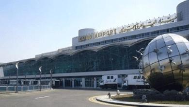 Photo of جمارك مطار القاهرة تحبط محاولة تهريب عدد من الأسلحة البيضاء