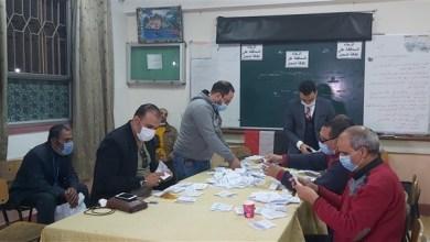 Photo of نتائج أولية.. نتيجة جولة إعادة انتخابات النواب بدائرة سمنود بالغربية