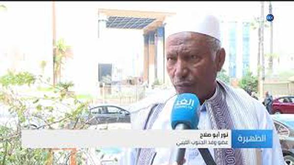 وفد الجنوب الليبي