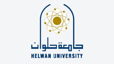 Photo of جامعة حلوان تنظم دورة تدريبية عن إدارة الوقت