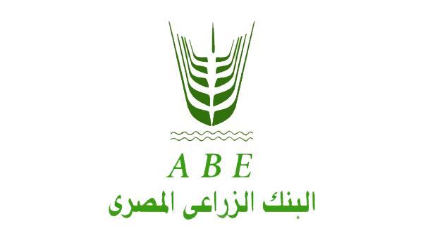 البنك الزراعي المصري يطلق برنامج باب رزق في 150 قرية جديدة