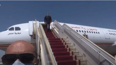 الرئيس عبد الفتاح السيسي يصل إلى مطار الخرطوم