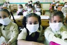 انطلاق الترم الثاني في المدارس وسط إجراءات احترازية