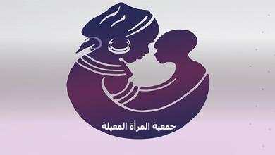 "Photo of ""المرأة المعيلة"" توجه بتقديم الدعم لأسر ضحايا ومصابي حادث قطاري سوهاج"