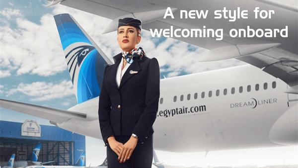 مصر للطيران تبدأ تطبيق قرار ارتداء الزي الجديد لأطقم الضيافة الجوية