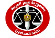 نقيب المحامين يوجه بتقديم الدعم لأسر ضحايا ومصابي حادث قطاري سوهاج