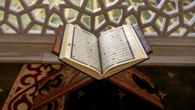 إِن المتقين في جنات وعيون.. خواطر قرآنية