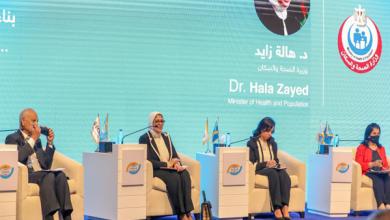 وزيرة الصحة كورونا أظهرت قدرات الدول في الاهتمام بحق الإنسان في الحياة