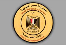 Photo of وزارة الخارجية تعلن فشل مفاوضات كينشاسا حول سد النهضة