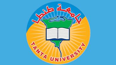 جامعة طنطا تحصد المركز الثالث على الجامعات المصرية في محو الأمية