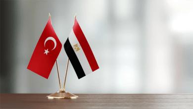 تركيا تتراجع عن موقفها إزاء مصر