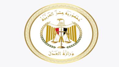 وزير العدل يصدر قرارًا بتعيين محال إقامة معاوني النيابة العامة