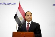 بوابة القاهرة تهنئ الرئيس السيسي والشعب المصري بثورة يونيو