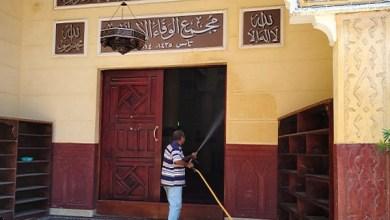 تعقيم الشوارع والمساجد ولجان امتحانات الدبلومات والثانوية الأزهرية بكفر الشيخ