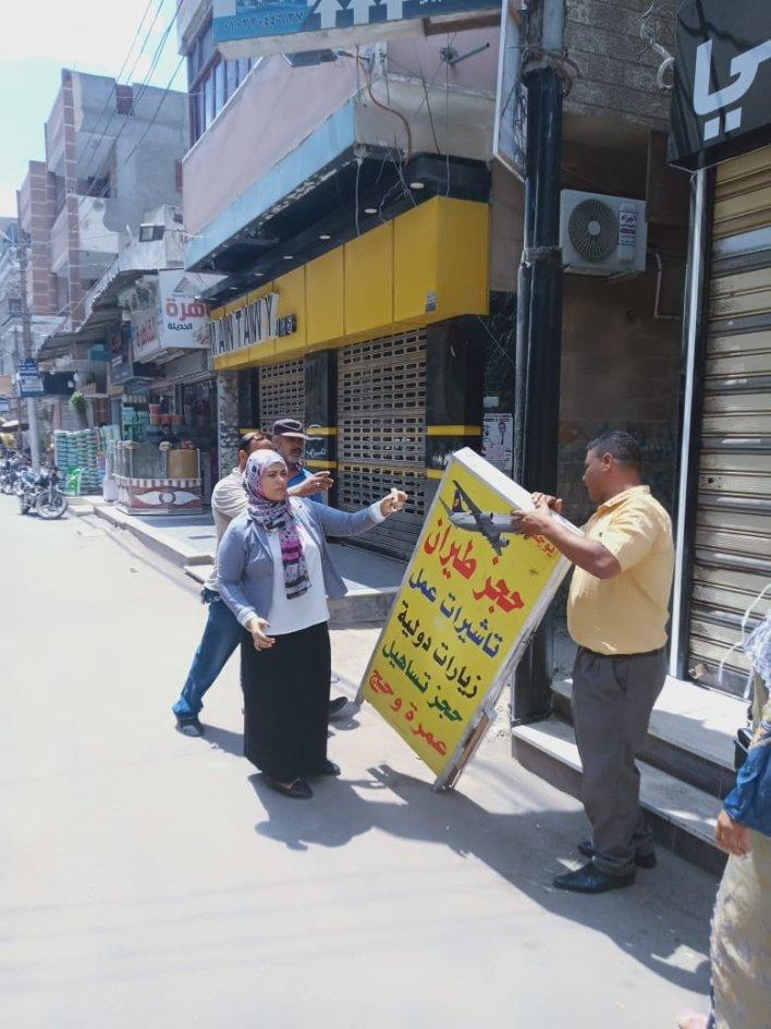حملة للنظافة وإزالة الاشغالات والإعلانات المخالفة في بيلا
