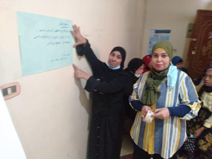 """مركز المرأة للارشاد ينظم ورشة عمل """"مناهضة التمييز والأمان الرقمي للناشطات"""""""